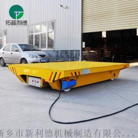沈阳平板拖车 电瓶式轨道运输车厂家