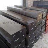 供应17-4PH不锈钢沉淀硬化17-4PH不锈钢板现货切割