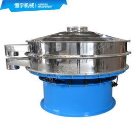 厂家直销耐火材料振动筛选机,化工塑料旋振筛