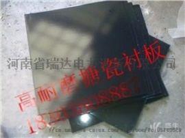 鹤壁电厂落煤管搪瓷耐磨衬板
