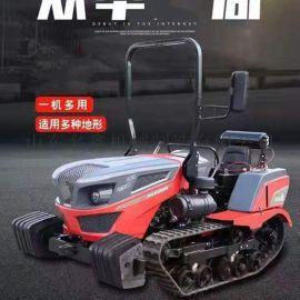 履带式旋耕机 葡萄园电启动多功能开沟施肥机