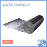 長輸熱網技術專用耐中溫鋁箔反射層|耐中溫鋁箔玻纖反輻射層140g/M2