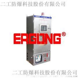 二工品牌洁净隔离气体变频器防爆正压配电柜