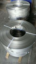 316L不鏽鋼帶報價 316L不鏽冷軋鋼帶廠家