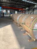 永昌铝业生产现货-3a21防锈合金铝卷