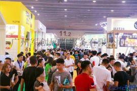 2020年廣州國際飲品連鎖加盟展覽會