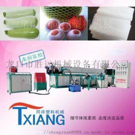 土豆网套机,塑料发泡网机械,龙口胜远网套机生产线