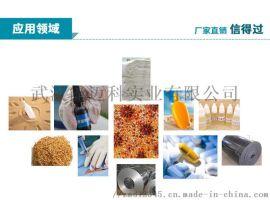 对溴肉桂酸CAS号:1200-07-3