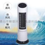 空调扇会销礼品塔扇水冷三合一空气净化器