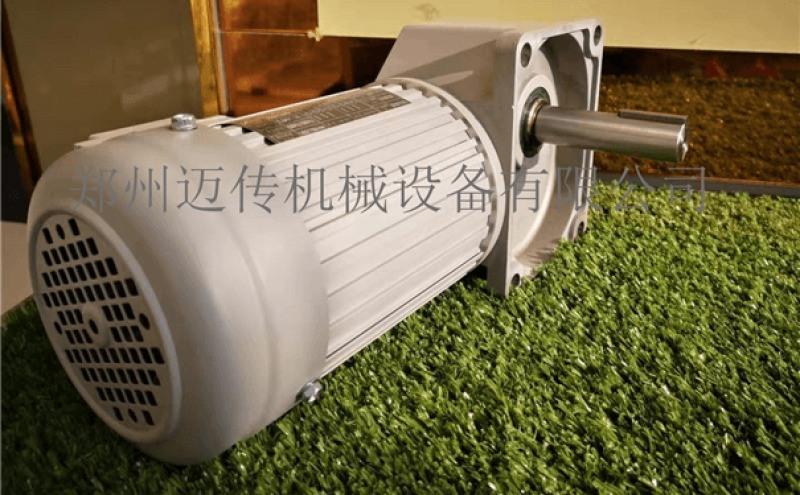 刹车减速机GH32-1500-30-S-B减速机