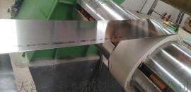 316L不锈钢带厂 316L不锈钢冷轧板报价