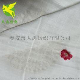母婴布料40S棉坯布 8864普梳全棉双层方格纱布
