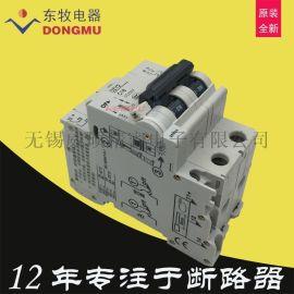 沈阳东牧2P小型断路器空气开关DZY2-C16