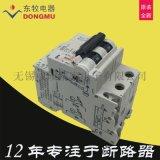 瀋陽東牧2P小型斷路器空氣開關DZY2-C16