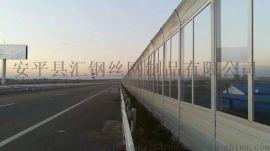 铁路声屏障 安平汇钢厂家声屏障 道路声屏障