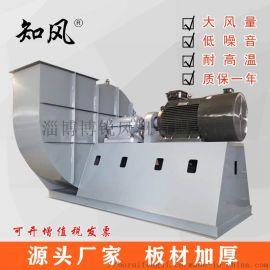 离心风机G5-54-1 No10D低噪锅炉离心风机
