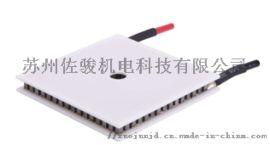 热电制冷片|半导体制冷片