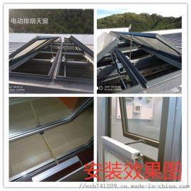 供应大链条开窗器消防开窗器电动窗器、手动开窗器
