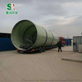 维缠绕拉挤管道电缆电力保护管保套管埋地式玻璃钢管