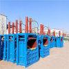 鐵皮液壓打包機 廢紙立式打包機 油桶液壓打包機