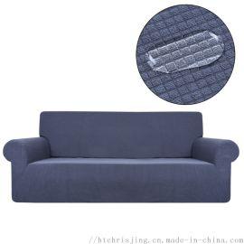 弹力全包格纹摇粒绒沙发套sofa Cover 沙发套 防水沙发套