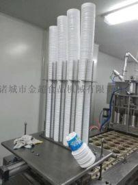绿茶杯装饮料封口机 自动灌装包装机