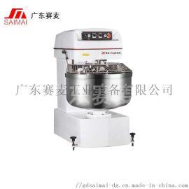 双速双动和面粉的揉面机和面机商用蛋液奶油搅拌机