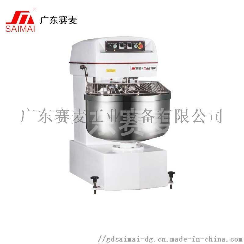 雙速雙動和麪粉的揉麪機和麪機商用蛋液奶油攪拌機