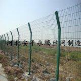 安平永腾丝网现货销售优质绿色双边丝护栏网 隔离护栏网框架护栏网圈地防护网