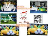 北京充氣龜兔賽跑。出售充氣龜兔賽跑。充氣龜兔賽跑租賃