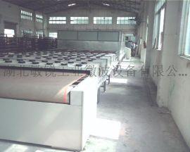 安徽微波香精香料干燥机