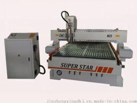 超星厂家直销1325木工雕刻机 数控真空吸附雕刻机