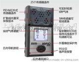 英思科MX6复合气  测仪
