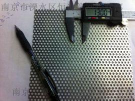 南京直销 **不锈钢板冲孔网 耐腐蚀冲孔板