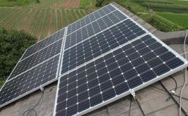 河北太阳能家庭发电,河北光伏并网分布式入网申请
