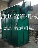 脉冲布袋除尘器 除尘设备 环保设备