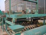 槽式有机肥发酵设备 槽式翻抛机