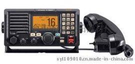 DSC中高频电台韩国三荣SRG-3150D