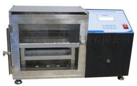 水平燃烧测试仪,汽车内饰材料测试GB8410-东莞通铭-专业易燃性试验机生产