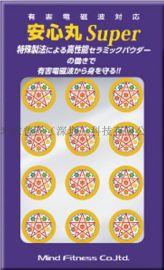 防辐射手机贴 防止有害电磁波 日本原装进口