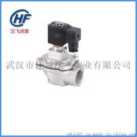 脉冲反吹电磁阀  DMF-Z-25 直角式电磁脉冲阀