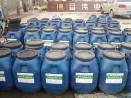 聚丙烯酸脂乳液 水泥基高分子聚合物防水材料