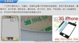 宁波PVC泡棉厂_昆山防火CR泡棉厂