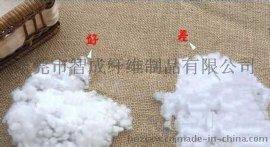 东莞厂家直销环保玩具、公仔填充棉