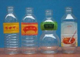 300ML塑料瓶、矿泉水瓶、凉茶瓶、果汁瓶
