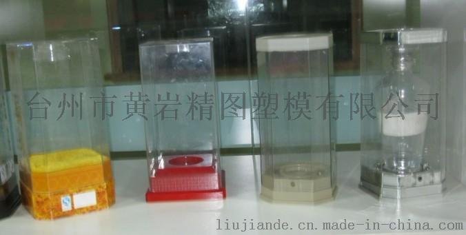 泸州老窖酒盒包装 二锅头酒瓶盒包装模具
