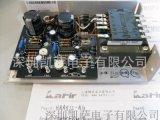 原装 Power-One HAA512-AG电源