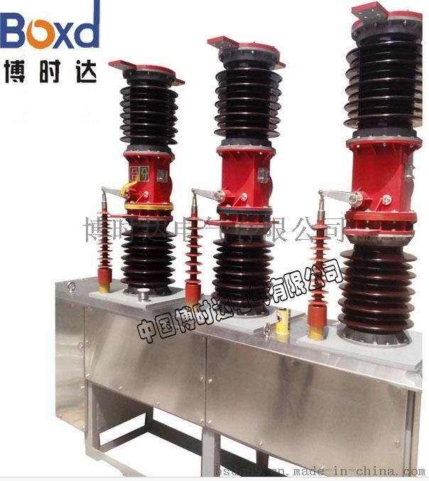厂家批发 LW8-40.5户外高压六氟化硫断路器