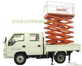 临沂河东区8米车载式升降机高空作业平台价格