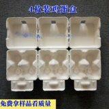 山东厂家直供4枚装纸浆鸡蛋盒鸡蛋包装盒纸蛋托4-30枚现货